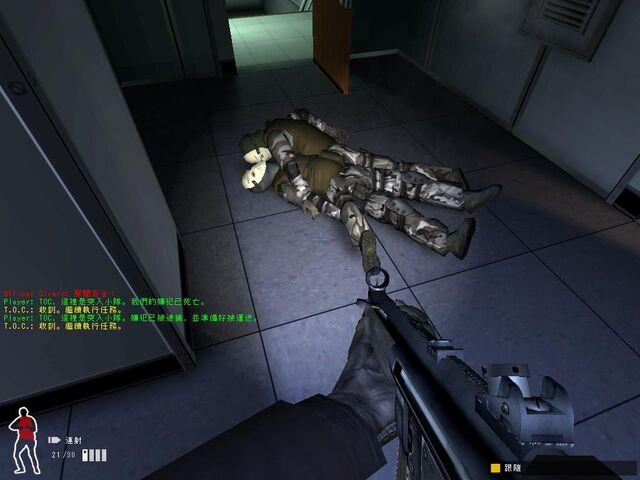 File:Swat4 special.jpg