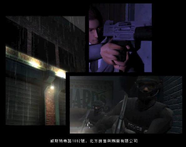 File:Swat4-cover7.jpg