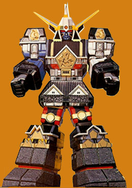 File:Shogun Megazord.jpg