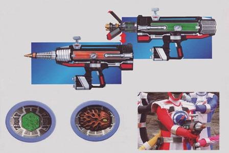 File:Drill Blaster.jpeg
