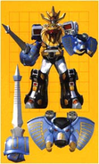 Wild Force Megazord Sword and Shield Mode