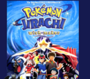 The Skarloey Engines' Adventures of Pokémon: Jirachi Wish Maker