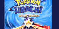 The Skarloey Engines' Adventures of Pokémon: Jirachi Wish Maker