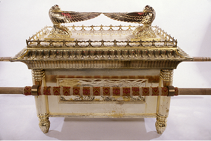 File:Ark of the Covenant.png