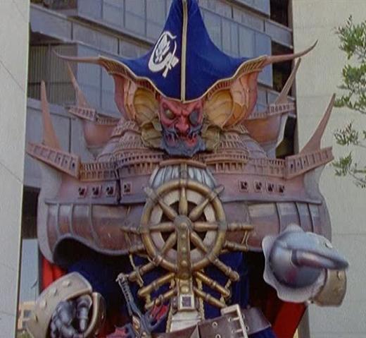 File:Captain Mutiny.jpg