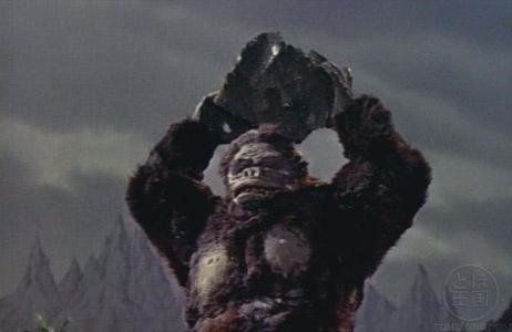 File:Kong 62.png
