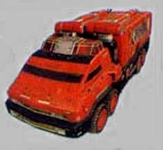 File:Pyro Rescue 1.jpeg