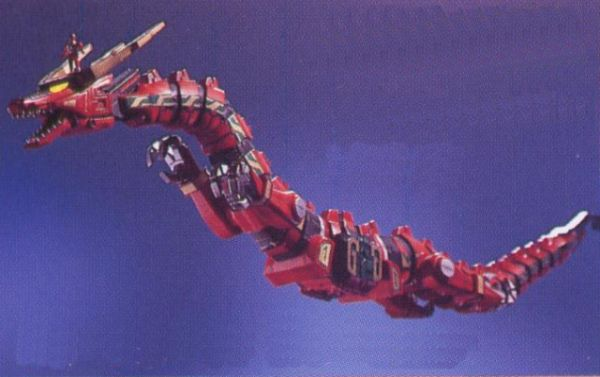 File:Tyrannosaurus Red Dragon Thunderzord.jpg