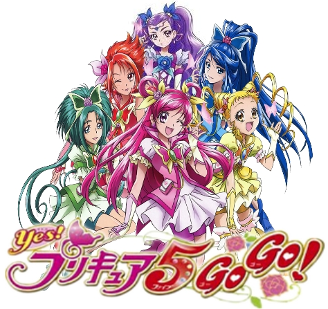 File:Yes pretty cure 5 gogo by fairygirlmagic-d6a4cf9.jpg