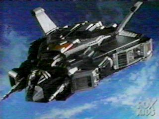 File:Delta Megaship.jpg