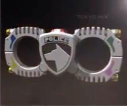 File:Delta Cuffs.jpeg