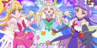 Mahou Tsukai Pretty Cure Girls