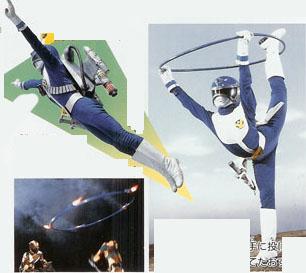 File:Crystal Power Hoop and Jet Pack.jpeg