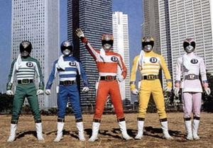 File:Power Rangers.jpg