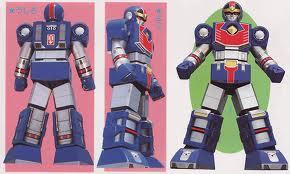 File:Super Robo Megazord.jpeg