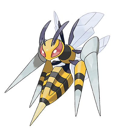 File:015MBeedrill.png