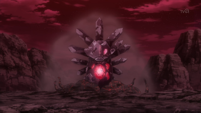 File:Megalith Zygarde.png