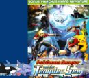 The Skarloey Engines' Adventures of Pokémon Ranger and the Temple of the Sea