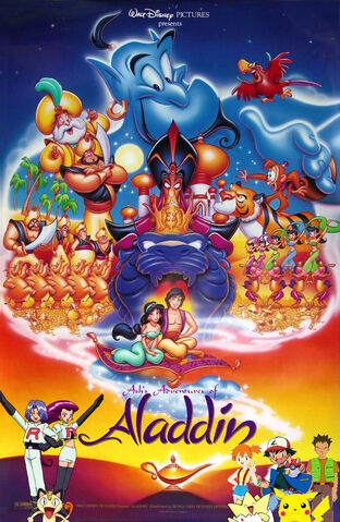 File:Ash's Adventures of Aladdin poster.jpg
