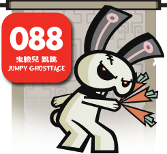 File:Jumpy Ghostface.png