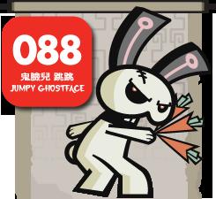 Jumpy Ghostface