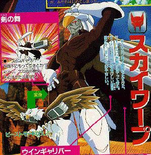 File:BWII Skywarp tvmagazine.jpg