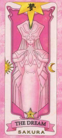 File:The Dream ドリーム (夢) Star Card.jpg