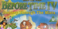 Weekenders Adventures of The Land Before Time IV: Journey Through the Mists