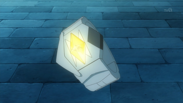 File:Z-Ring anime.png