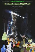 Pooh's Adventures of Godzilla (1998) poster