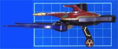 File:Thunder Blaster.jpeg
