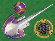 Sting Blaster and Power Disc