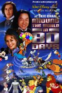 Pooh's adventures of Around The World in 80 Days Poster