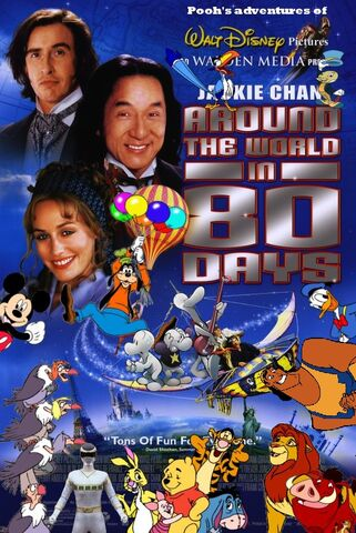 File:Pooh's adventures of Around The World in 80 Days Poster.jpg