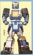 Blue Shogunzord