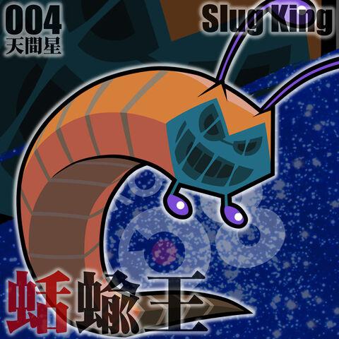 File:Slug King.jpg