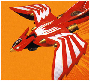 File:Prns-zd-hawk.jpg