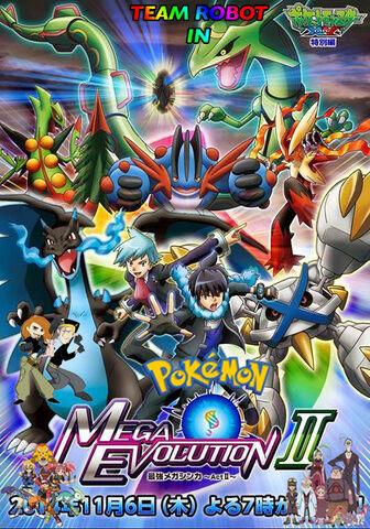 File:Team Robot in Pokemon Mega Evolution Act 2 Poster.jpg