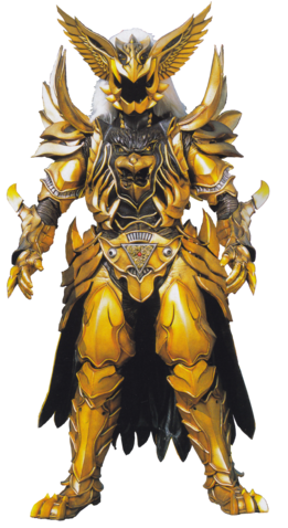 File:Phantom Beast King.png