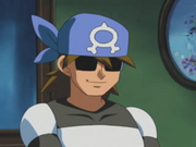 Team Aqua Agent