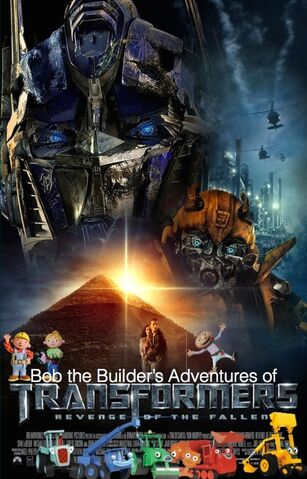 File:Bob's Adventures of T2.jpg
