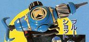 Blue Drill