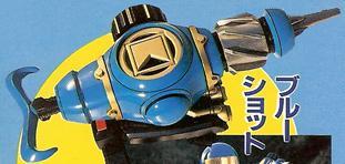 File:Blue Drill.jpeg
