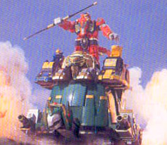 File:Thunder Ultrazord.jpg