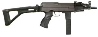File:Vz. 58 9mm Compact.png