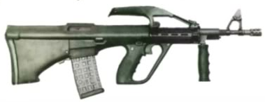File:AUG Prototype 3.png