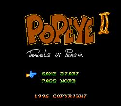 PopeyeII