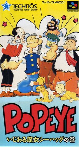 File:PopeyeSNES.jpg