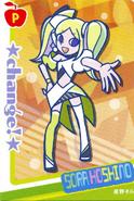 Sora Hoshino Change Card