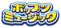 Pop'n Music Wii Logo (Japan)